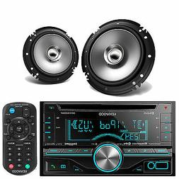 Kenwood DPX502BT Double-Din CD Receiver with USB Interface