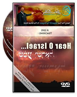 Hear O Israel DVD